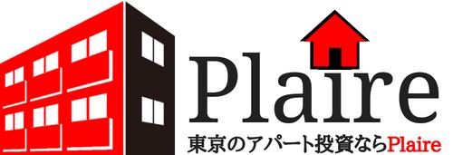 プレール(Plaire)株式会社│アパートの不動産投資